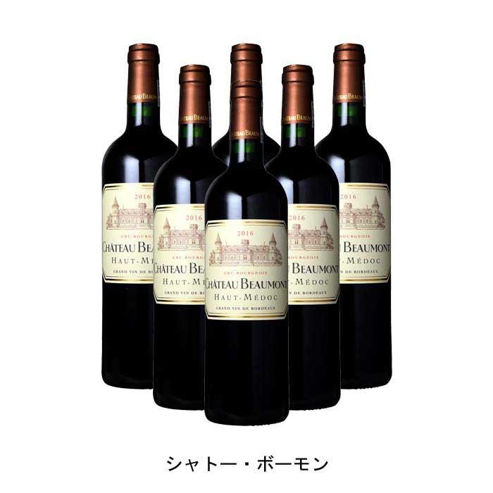 フランスワイン フランス赤ワイン [6本まとめ買い] シャトー・ボーモン 2016年 シャトー元詰 フランス 赤ワイン フルボディ フランスワイン オー・メドック フランス赤ワイン カベルネ・ソーヴィニヨン 750ml