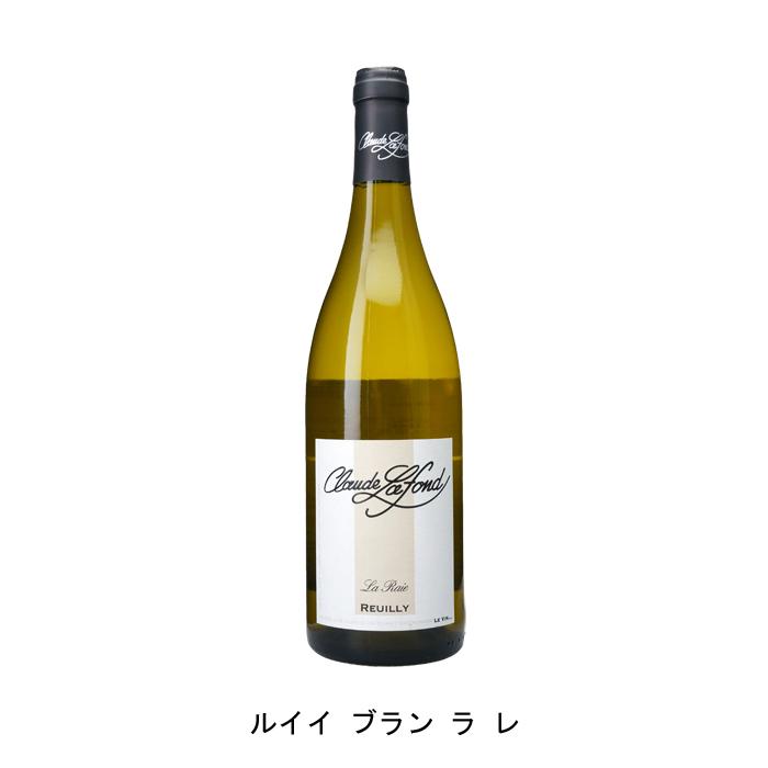 生産量のほとんどが地元消費のワイン ルイイ 格安 ブラン ラ レ ランキングTOP10 2019年 クロード ラフォン 750ml フランス白ワイン フランスワイン 白ワイン フランス 辛口 ロワール ソーヴィニヨン