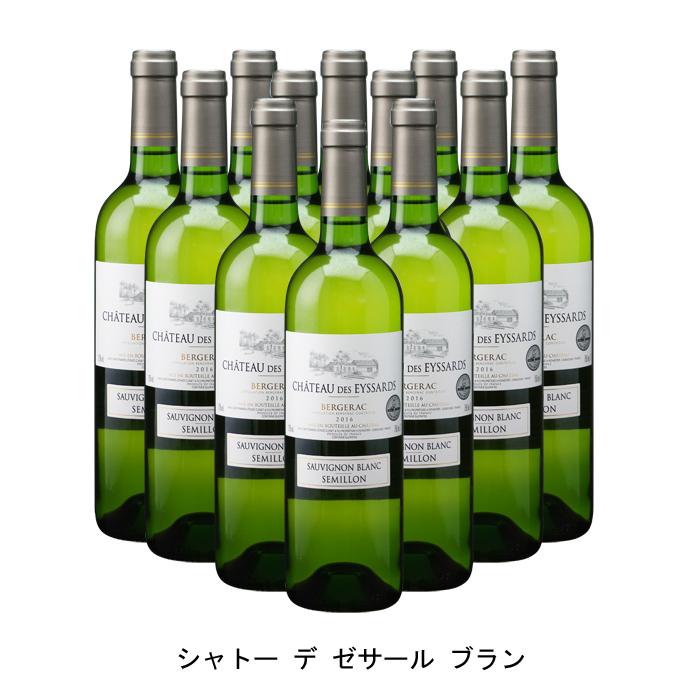 同価格のボルドーが飲めなくなるコスパ 12本 訳あり商品 まとめ買い シャトー デ ゼサール ブラン 750ml×12本 フランス 辛口 セール商品 2019年 白ワイン