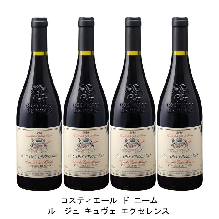まさに高級なシラーを実感できる味わい 4本まとめ買い コスティエール ド ニーム ルージュ キュヴェ エクセレンス 2016年 ディスカウント マス デ シラー 2020 新作 フランス コート デュ フランスワイン ブレサド フルボディ フランス赤ワイン ローヌ 750ml 赤ワイン