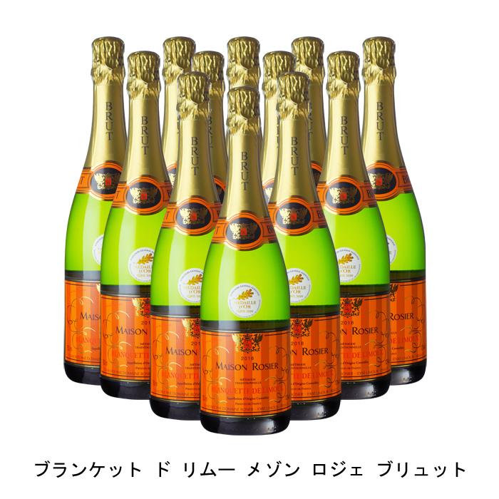 モーザックを主体とした果実味のあるスパークリング 12本まとめ買い 無料サンプルOK 新作 ブランケット ド リムー メゾン ロジェ ブリュット 2018年 ドメーヌ 辛口 フランススパークリングワイン 750ml ロジエ スパークリングワイン モーザック フランスワイン ルション ラングドック フランス