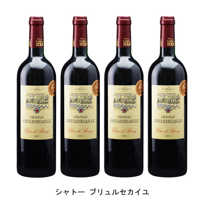 最安値級価格 [ 4本 まとめ買い ] シャトー ブリュルセカイユ ( ジャック&マルティーヌ ロデ ) 2012年 フランス 赤ワイン フルボディ 750ml×4本, 日本に 6a929185