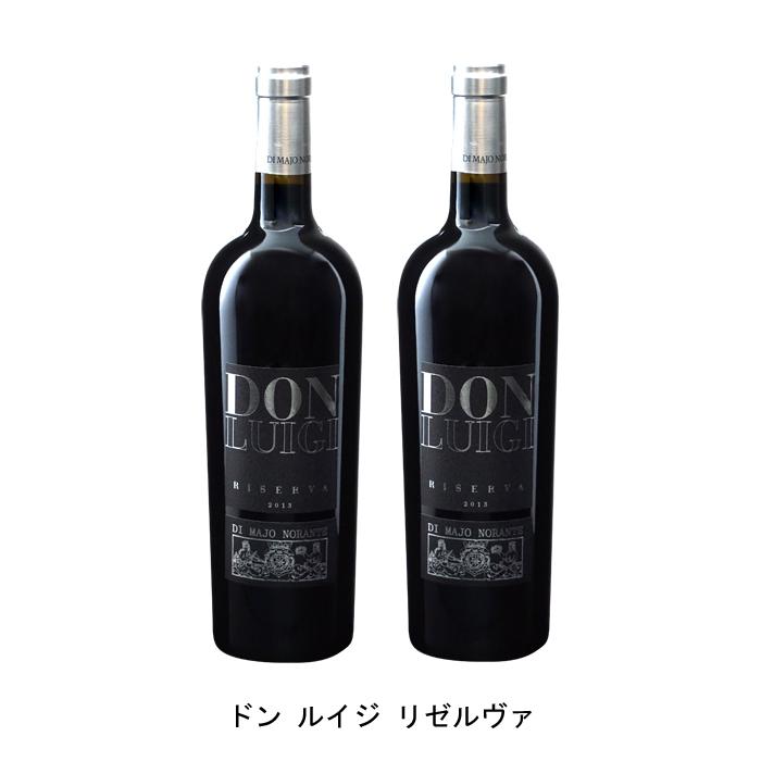 イタリアの偉大な100人に選出 2本 まとめ買い ドン ルイジ ブランド激安セール会場 リゼルヴァ ディ 輸入 ノランテ イタリア マーヨ フルボディ 750ml×2本 赤ワイン 2013年