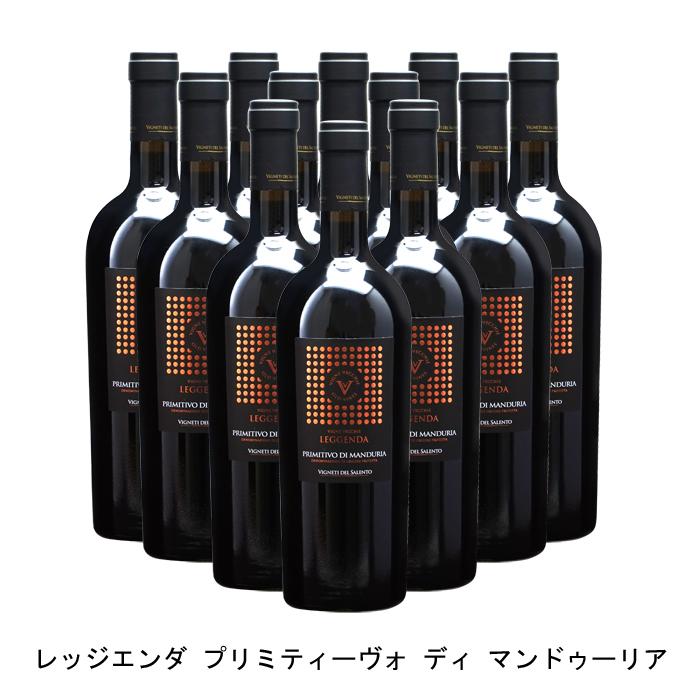 伝説的なプリミティーヴォ 12本まとめ買い プリミティーヴォ ディ マンドゥーリア 特別セール品 超特価SALE開催 ヴィーニ ヴェッキエ レジェンダ 2016年 ヴィニエティ デル 750ml イタリアワイン プーリア イタリア サレント フルボディ イタリア赤ワイン 赤ワイン