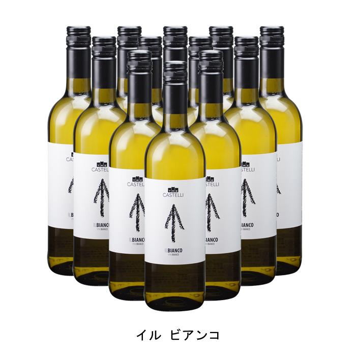 12本 お得 まとめ買い イル ビアンコ ヴィニェディレオ トレ 売店 2018年 カステッリ 750ml×12本 辛口 イタリア 白ワイン