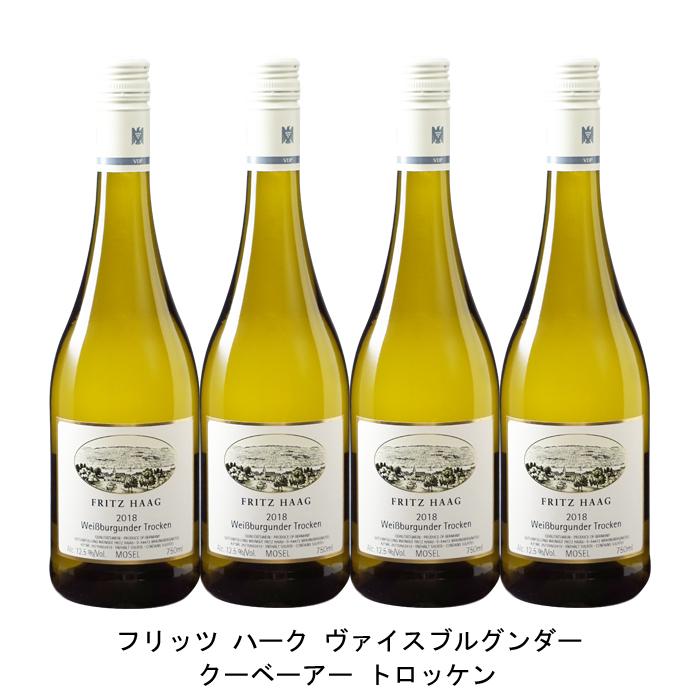 【送料込】 [ 4本 まとめ買い ] フリッツ ハーク ヴァイスブルグンダー クーベーアー トロッケン ( フリッツ ハーク ) 2018年 ドイツ 白ワイン 辛口 750ml×4本, SHORTY(ショーティー) 2ff61c7d