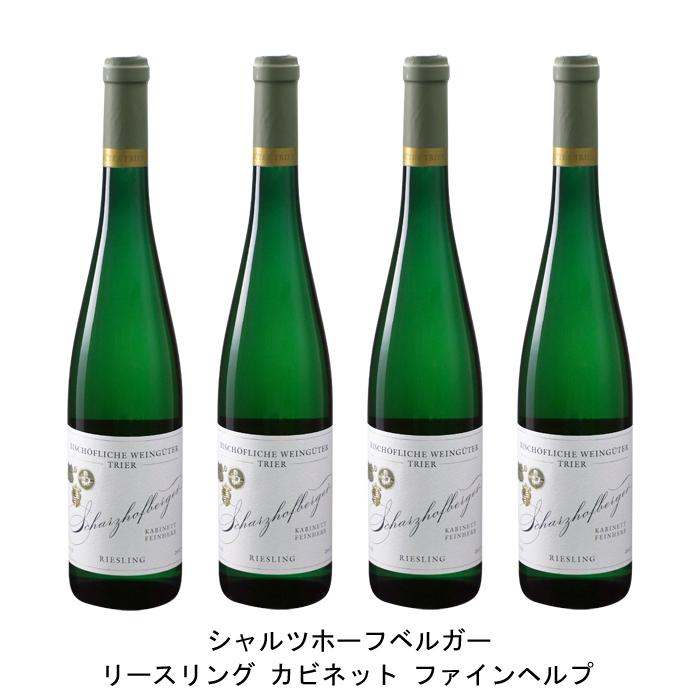 注目のブランド [ 4本 まとめ買い ] シャルツホーフベルガー リースリング カビネット ファインヘルプ ( ビショフリッヒェ ヴァインギューター トリアー ) 2017年 ドイツ 白ワイン やや辛口 750ml×4本, ミスターシーバー 43286462