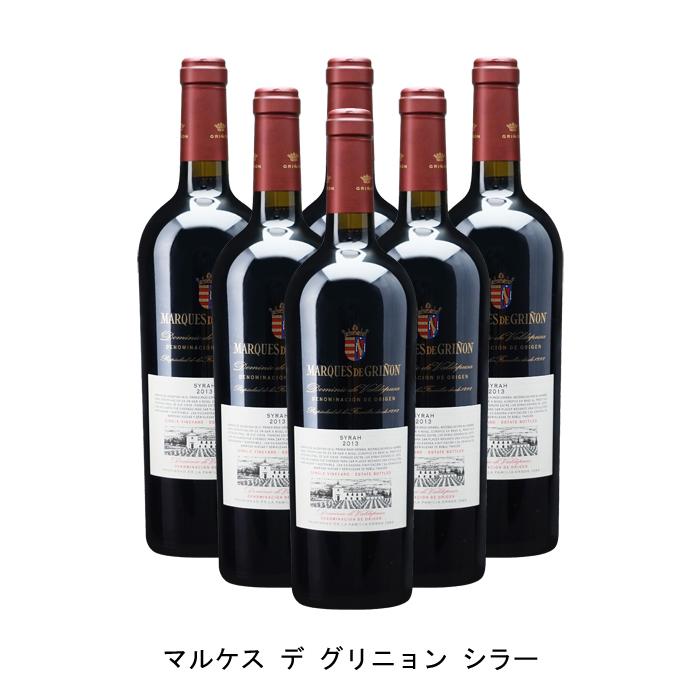 <title>スペインを代表するシラー 激安通販ショッピング 6本 まとめ買い マルケス デ グリニョン シラー 2013年 スペイン 赤ワイン フルボディ 750ml×6本</title>