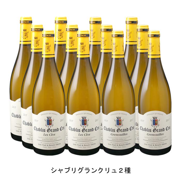 ワイン 白ワイン フランスワインフランス白ワインセット まとめ買い 飲み比べ 2019年 入手困難 シャブリ グラン 2018年 グルヌイユ と 定番 クリュ レ クロ の各6本づつの12本セット 750ml