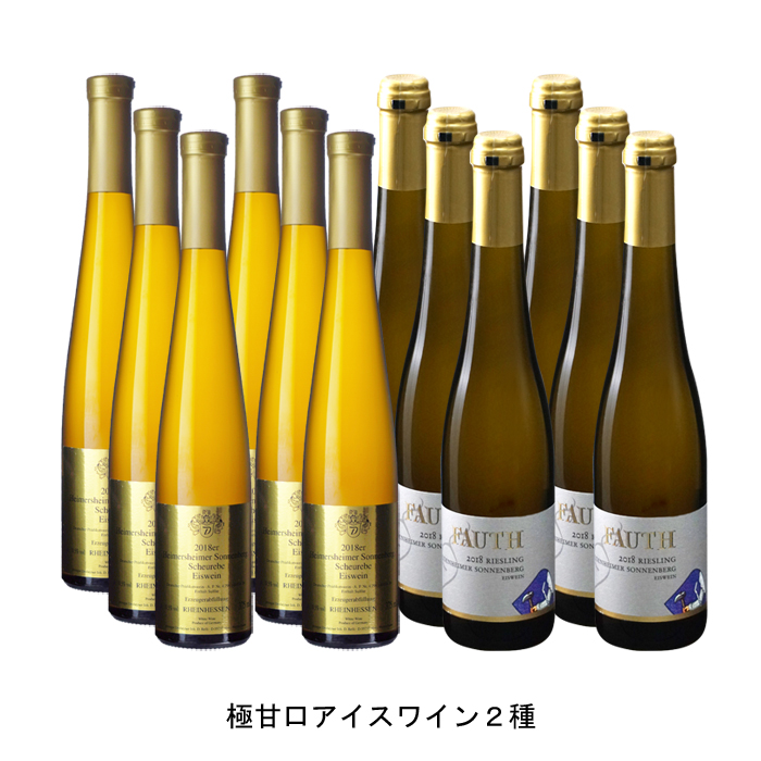 ワイン 白ワイン ドイツワインドイツ白ワインセット まとめ買い 飲み比べ 2018年 ハイマースハイマー ゾンネンベルク と ジョイレーベ の各6本づつの12本セット 375ml ウーデンハイマー 営業 アイスヴァイン 新作 人気 リースリング