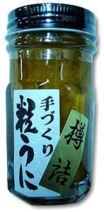 九州 在庫処分 名産品小川うに 手作り樽詰粒うに うに 直営限定アウトレット お歳暮 お中元 贈り物 瓶詰めうに