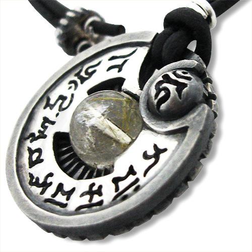 梵字アクセサリー ペンダント シルバーペンダント ルチルクオーツ「輪(りん)」 神音梵字SVR
