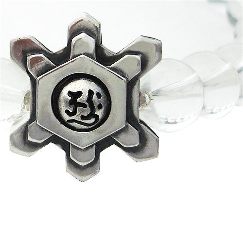 梵字 梵字アクセサリー 水晶ブレス「結晶の環」 13号-20号