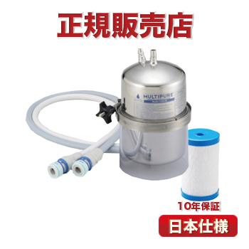 MODEL-D400BC ビルトインタイプ マルチピュア 浄水器 【正規品】 送料無料 10年保証