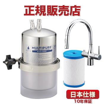 Model-D400BG 全品最安値に挑戦 ビルトインタイプ マルチピュア 浄水器 市場 正規品 ModelD400BG 送料無料 D400BG 10年保証