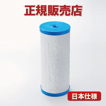 カートリッジ MPC12 マルチピュア 浄水器 浄水器 浄水器 【日本仕様・正規純正品】 送料無料 / 最安値 MODEL-1000C MODEL-1000B MODEL-1000BJ MODEL-1000BC Multipure 856