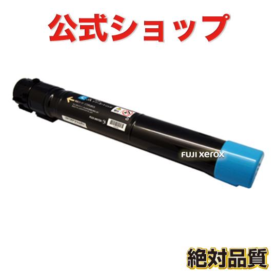 CT202055 C シアン  富士ゼロックス FUJI XEROX リサイクルトナー DocuPrint C4000d 202055