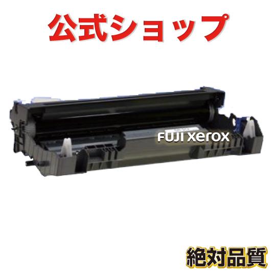 【絶対品質・他社と比べて下さい!】CT350508 XEROX 富士ゼロックス FUJI XEROX リサイクルトナー DocuPrint2000 350508