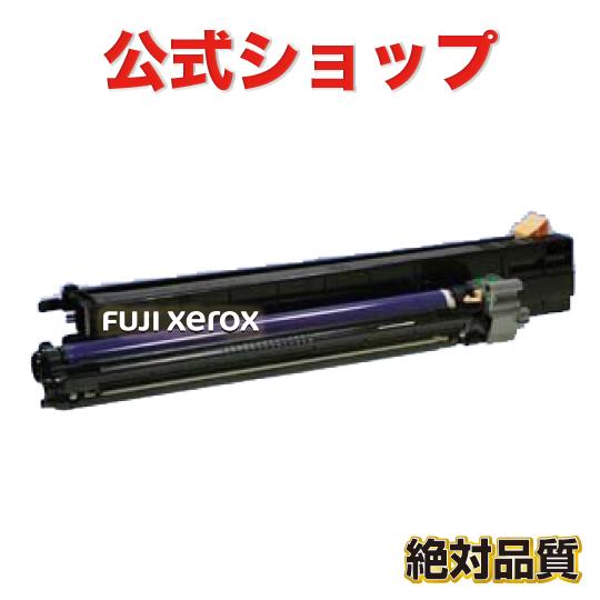 CT 350615 ドラム ユニット 富士ゼロックス FUJI XEROX リサイクルドラム DocuPrint C2250 DocuPrint C3360 350615