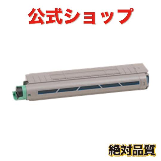 蔵 長期保証 国内再生 純正品をリサイクル 送料無料 沖縄離島除く SP トナーC710 C シアン IPSiO C720 驚きの値段で C721 リコー C711 C710 RICOH C710e リサイクルトナー