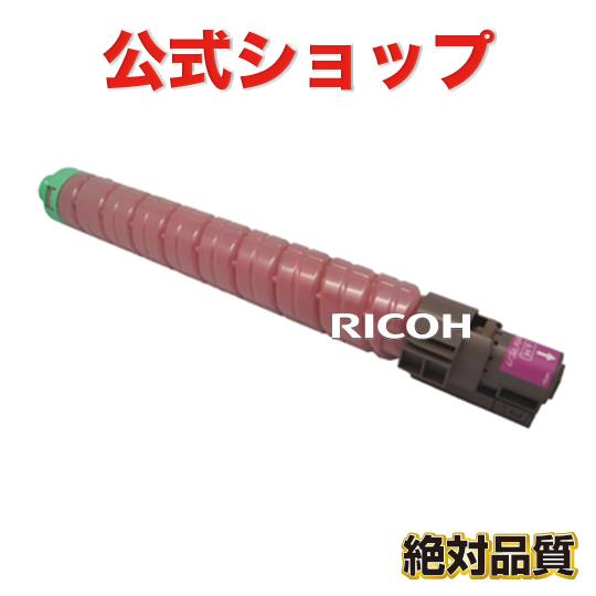SP トナー C830H M マゼンタ  リコー RICOH リサイクルトナー IPSiO SP C831 IPSiO SP C830