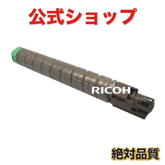 SP トナー C830H K ブラック リコー RICOH リサイクルトナー IPSiO SP C831  IPSiO SP C830 再生
