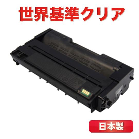 大容量 3400H IPSiO SP トナーカートリッジ 3400H リコー RICOH SP3410SF SP3410SF リサイクルトナー 再生