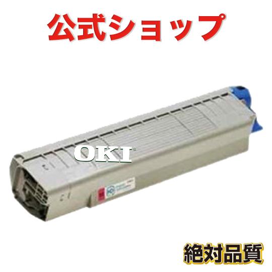 【絶対品質・他社と比べて下さい!】TNR-C3KM1 マゼンタ  沖データ オキ OKI リサイクルトナー 4949443204872 C810dn C830dn MC860dn MC860dtn