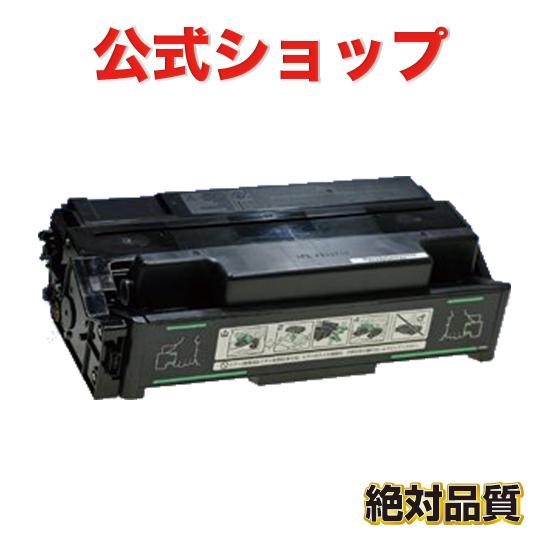 【絶対品質・他社と比べて下さい!】EPC-M3A2 大容量  沖データ オキ OKI リサイクルトナー B810n