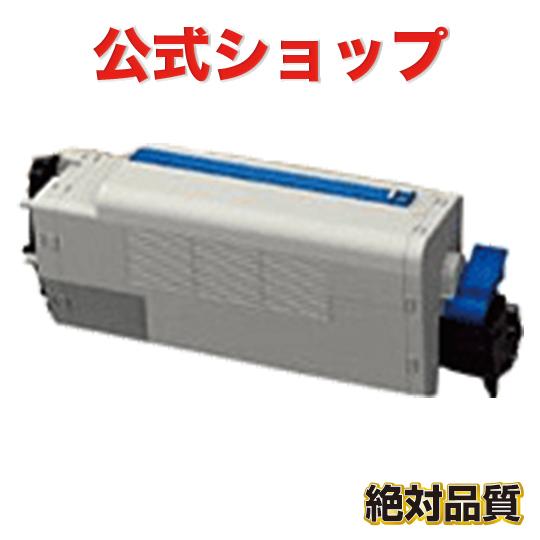 EPC-M3B2 大容量  沖データ オキ OKI リサイクルトナー B820n B840dn