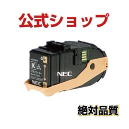 ■ 全国送料無料 即日発送※1 長期保証 純正品リサイクル 安心国内生産 PR L9100C 限定特価 14 エヌ 9100C シー K ブラック リサイクルトナー イー NEC ColorMultiWriter 安全