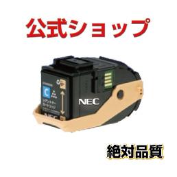 PR L9100C 13 C シアン  NEC エヌ・イー・シー リサイクルトナー ColorMultiWriter 9100C