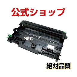 新品 【メーカー純正】 NEC 0113_flash (MultiWriter 5000N PR-L5000N) PR-L5000-31 ドラムユニット