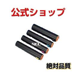 PR L9800C 4色セット  NEC エヌ・イー・シー リサイクルトナー ColorMultiWriter9750C ColorMultiWriter 9800C ColorMultiWriter 9900C