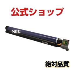 【絶対品質・他社と比べて下さい!】PR L9600C 31 ドラム ユニット  NEC エヌ・イー・シー リサイクルドラム ColorMultiWriter 9600C
