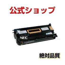 ■ 全国送料無料 即日発送※1 長期保証 送料無料新品 純正品リサイクル 新作 安心国内生産 PR L4550 12 NEC シー MultiWriter イー 4550 PR-L4550 リサイクルトナー エヌ