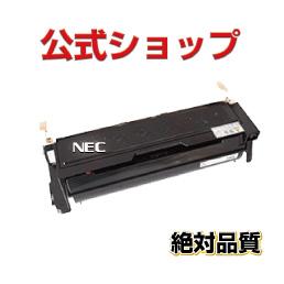 【絶対品質・他社と比べて下さい!】PR L8500 11 NEC リサイクルトナー 8200 8200N 8250 8250N 8400N 8450M 845NW 8450N 8450NW 8500N