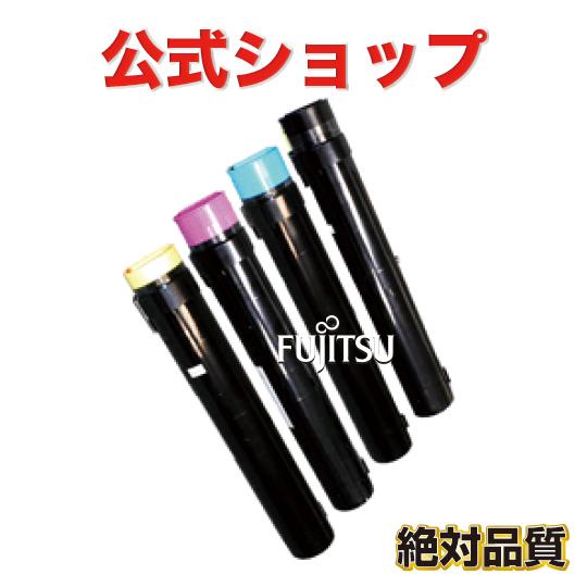 【絶対品質・他社と比べて下さい!】CL111B 4色セット 富士通 FUJITSU リサイクルトナー XL-C7400 C7400G