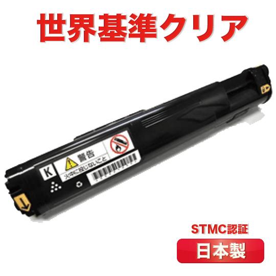 長期保証 国内再生 純正品をリサイクル 訳あり 送料無料 沖縄離島除aく 12ヵ月保証 LPCA3T12K ブラック EPSON エプソン LP-S5000 LP-M5000 LP-M5000A LP-M50C9 LP-M5000F LP-M50ZC9 LP-M5000AZ LP-M50FWC4 即出荷 LP-M5000FW LP-M5000Z LP-M5000FZ LP-M50AZC9リサイクルトナー LP-S50C6 再生 LP-S50C4