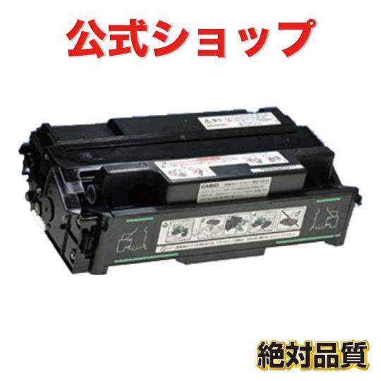 長期保証 国内再生 純正品をリサイクル 世界の人気ブランド 送料無料 沖縄離島除く 18ヵ月保証 希少 B90-TDS-N 再生 CASIO カシオ リサイクルトナー B9000