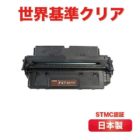 【18ヵ月保証】【高品質 国内再生】 FX-7 CANON キヤノン CanoFaxL500リサイクルトナー FX7 FX7 再生 L500