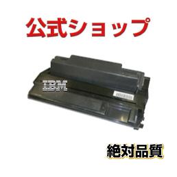 ■ 全国送料無料 即日発送※1 長期保証 純正品リサイクル 安心国内生産 99P3290 IBM アイビーエム 1356J Infoprint 1336J デポー 1000J 結婚祝い リサイクルトナー 1316J IPS