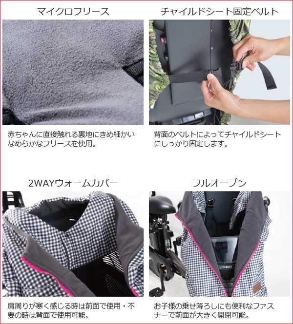 NEW model wipcream bike child seat cover back child ride-only (birth celebration, birthday gift, cold)