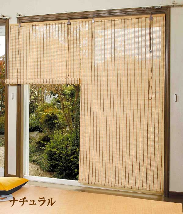 narukiya Rakuten Global Market Bamboo roll up screen TSR262 88