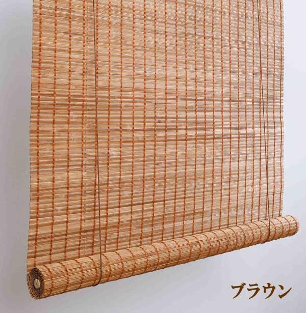 竹制造卷起银幕TSR262 88*120(卷起,遮阳物,隔开,银幕,眼罩效果)