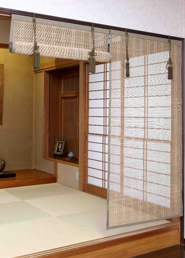 narukiya Rakuten Global Market Japanese style blinds 65