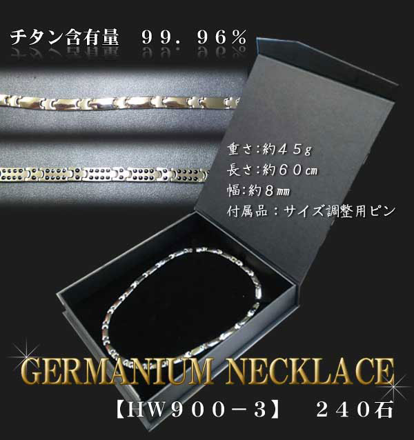Germatitannecklace germanium 240 stone (high-quality magnet case) HW900-3