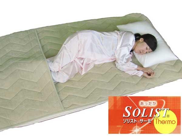 脚与水分热温暖的床上垫 (inazumaquilt) 的口袋里