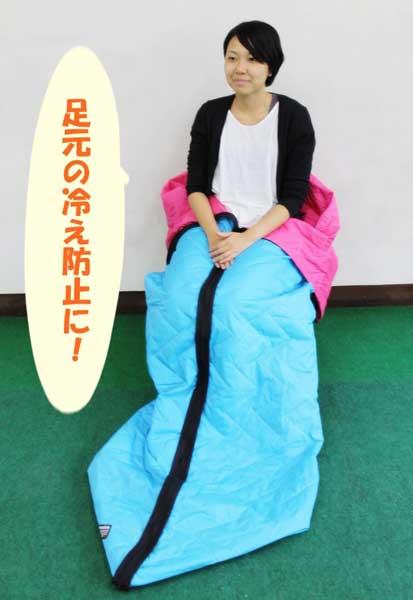 【送料無料】【防災】【保温機能シート入り】多目的シュラフ(寝袋)