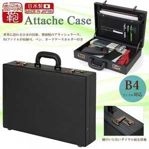 【非常時の持ち出し用として!】アタッシュケース ハードタイプ/ ビジネスバッグ メンズ ブリーフケース